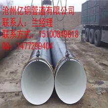 加强级3pe防腐钢管厂家库存,3pe防腐钢管现货