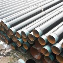 石油运输用3pe防腐钢管厂家现货