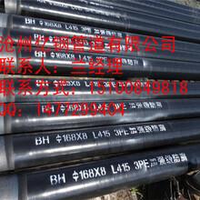 地埋专用3pe防腐钢管厂家现货咨询