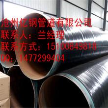 3pe防腐钢管生产厂家,厂家现货