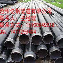 供水外3pe防腐钢管生产厂家现货(102011)