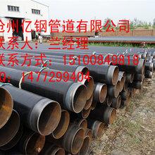3pe防腐钢管生产厂家现货销售