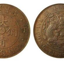 山西省咸丰重宝鹰洋币价格图片