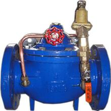 产地供应水力控制阀400X流量控制阀球墨铸铁材质压力1.0-2.5MPa