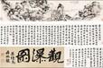 福建黄宾虹字画鉴定价格怎么出手?