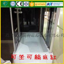 連云港愛斯特淋浴設備有限公司淋浴房底盆,浴室底盆圖片