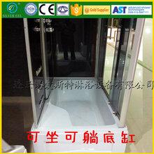 连云港爱斯特淋浴设备有限公司淋浴房底盆,浴室底盆图片