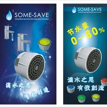 连云港爱斯特淋浴设备有限公司银鳗卫浴,卫浴配件,卫浴设备,花洒,转轴,节水器,淋浴屏图片