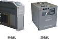EXY100系列智能电容电抗器