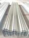 保定鋼承板生產廠家YXB76-280-840