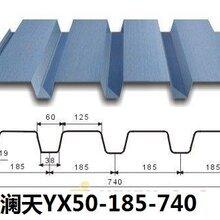 赤峰YXB40-185-740槽型板图片