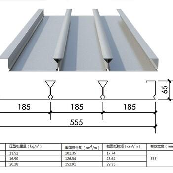 合肥YXB40-185-740(B)彩色压型钢板