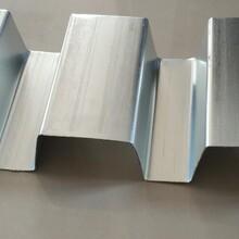 吕梁YXB54-185-565(B)槽型板图片