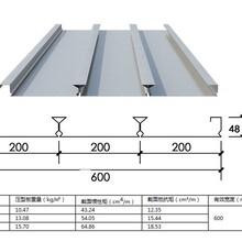 东营YXB48-200-600(B)压型钢板底模图片