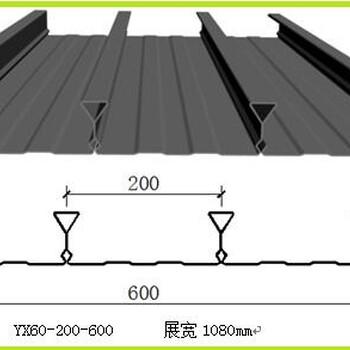 七台河YXB60-180-540(B)压型钢板规格