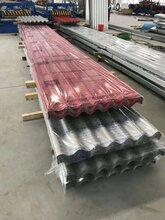 贵州省钛锌压型板图片