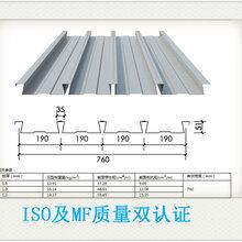 YX28-150-750压型钢板批发商图片