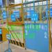 衡水施工电梯门厂家批发升降机门工地护栏门防护门规格全