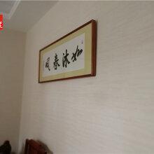 为家里增添一件保护膜硅藻泥墙面