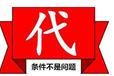 江苏华西村商品现货代理招商
