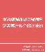 2017家用垃圾桶多少钱一个,北京地球城商城提供超低价格家用垃圾桶