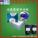 密封性好的蓝色果冻胶HT9405液槽胶双组份1:1配比环保无毒无气味