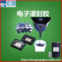 车载电源密封用的硅胶环保级一比一的耐高温电子灌封胶