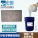 供应能反复多次使用的高品质模具硅胶不泛白的文化石模具胶