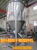 塑料粒子干燥搅拌机厂家供应