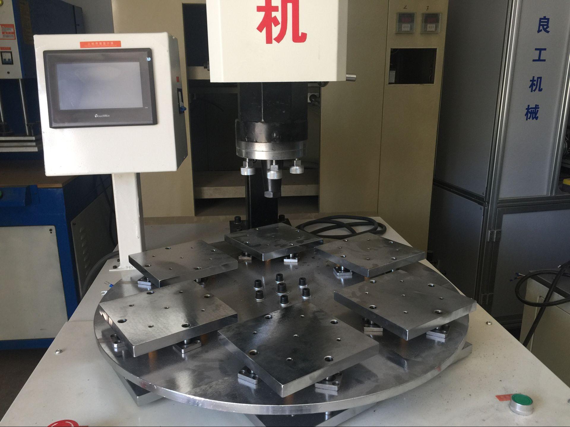 良工必可信六工位自动转盘带机械手超声波塑料焊接熔接机