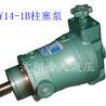 供应液压泵、柱塞泵、马达、液压阀、液压配件、液压产品