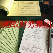 注册深圳公司、开基本户、一般纳税人申请全攻略