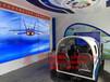 四座动感飞行模拟器全仪表