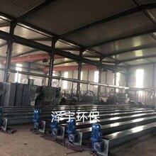 泽宇环保生产的螺旋输送机详情介绍图片