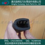 海绵发泡密封条-清河县辉旺汽车零部件有限公司图片