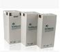 赛特蓄电池2V200AHBT-MSE-200直流屏/铁路/船舶/UPS/电厂