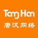 上海网站建设980元送顶级域名+空间+网站优化