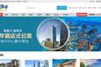 上海网站推广,企业定制,按要求量身建站,个性设计,动态后台管理