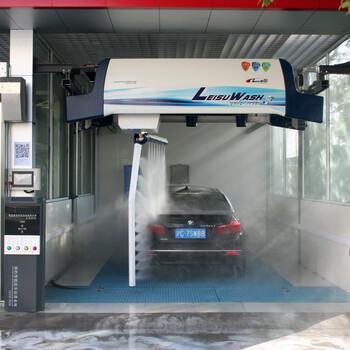 镭速360全自动洗车机