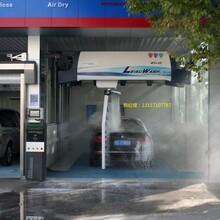 洗车机顶尖品牌镭豹图片
