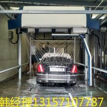 2017年新款镭豹全自动洗车机电脑操控智能炫彩洗车机