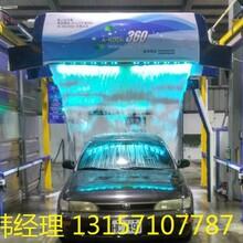 免费安装的全自动洗车机无接触360洗车机身牌子好