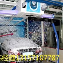 广东省惠州市的无接触洗车机全自动洗车机厂家直销