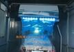 河北唐山的全自动洗车机免擦拭的洗车机