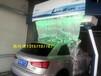 全自動電腦洗車機2017新款鐳豹新款無接觸洗車機