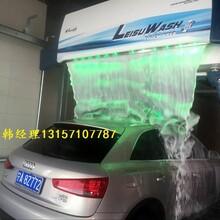 上海崇明的全自动电脑洗车机无接触洗车机2017新款上市
