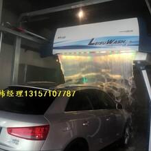 江苏南京的全自动电脑洗车机镭豹无接触洗车机在中国