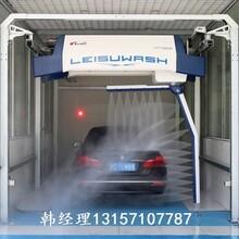 江苏省徐州市全自动电脑洗车机无接触洗车机的售价多少钱