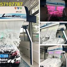 免擦拭洗车机的售价全自动洗车机的厂家品牌