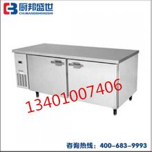 不锈钢双通工作台商用不锈钢打荷台蛋糕店操作台冷柜带冰柜的工作台图片